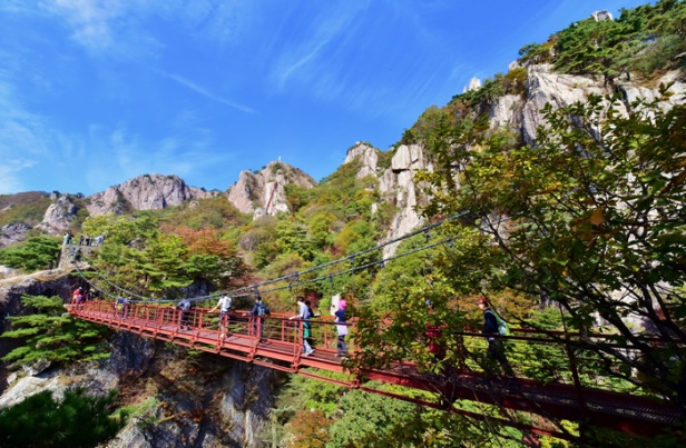 Daedunsan Mountain Suspense Bridge, South Korea